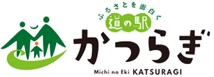奈良県葛城市にある道の駅ではいろんな情報を発信しております